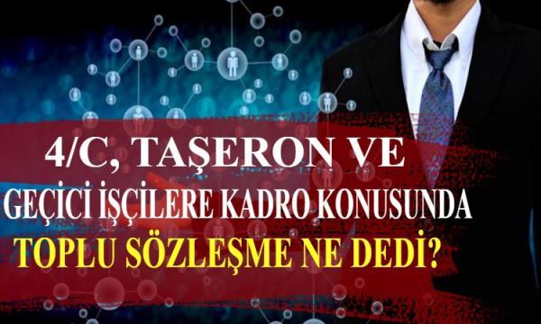 Vasıfsız İstanbul İş ilanları